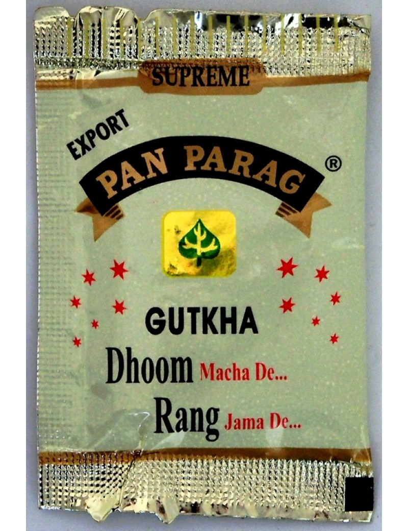 Pan Parag Gutka Pouch